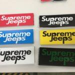 Vinyl Bumper Sticker_ Supreme Jeeps